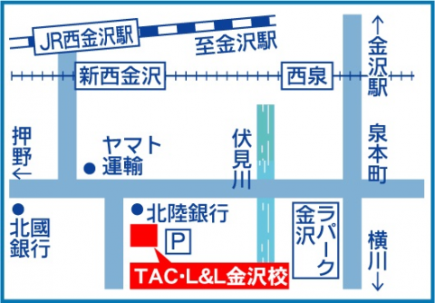 TACLLカラー 301113png